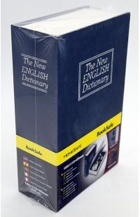 Книжка сейф металлическая с замком Английская энциклопедия 17см