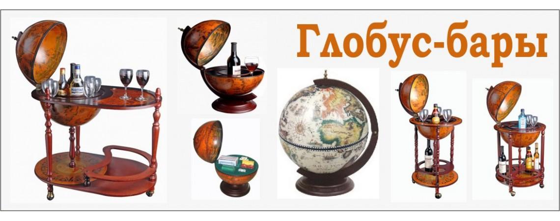 04. globes